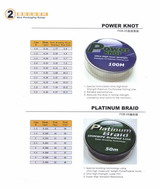 braided fishing line--9